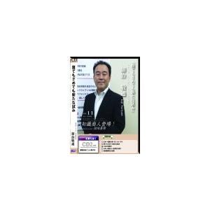 知識商人登場 VOL.11「寝てもさめても新たな試み」|akindonetichiba