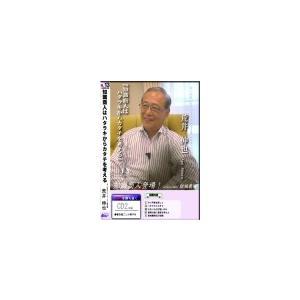 知識商人登場 VOL.13「知識商人はハタラキからカタチを考える」|akindonetichiba