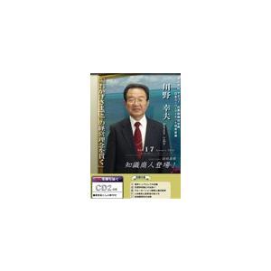 知識商人登場 VOL.17「『おかげさまで』の経営理念を貫く」|akindonetichiba