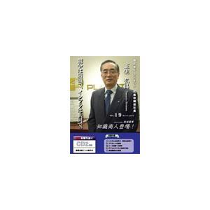 知識商人登場 VOL.19「競争は店頭で、インフラは共同で」|akindonetichiba
