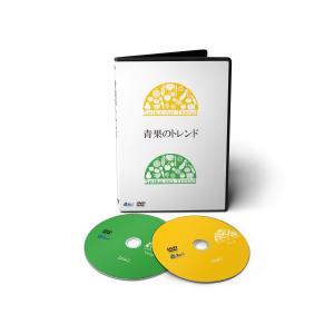 DVD「青果のトレンド」|akindonetichiba