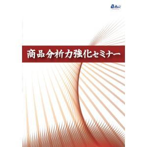 商品分析力強化セミナー DVD|akindonetichiba