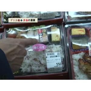 【全部門】水元仁志の売場クリニック|akindonetichiba|02