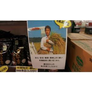 【全部門】水元仁志の売場クリニック|akindonetichiba|06