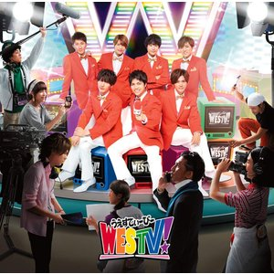 CD+DVD 早期購入特典 ポスター付き ジャニーズwest westv 初回限定盤 限定版|akindoya