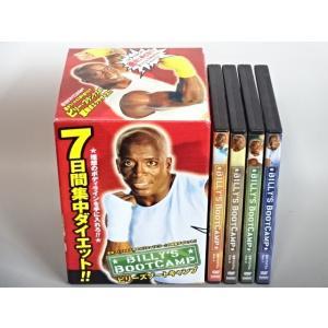 送料無料 正規品 中古  ビリーズブートキャンプ DVD 4枚組 日本語字幕版 日本語版  ビリーバンド 箱付き 箱 バンド7日間プログラム BTCSETWS|akindoya