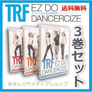 DVD TRF イージードゥダンササイズ 1 2...の商品画像
