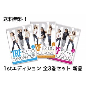 新品 DVD TRF イージー・ドゥ・ダンササイズ イージードゥダンササイズ  1 2 3   EZ DO DANCERCIZE 通販 送料無料  3枚セット|akindoya