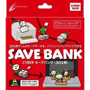 送料無料/新品/ CYBER セーブバンク 3DS用 New3DS / LL対応|akindoya