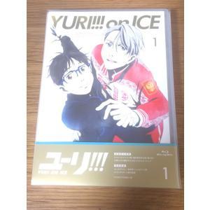 Blu-ray ユーリ!!! on ICE  ユーリーオンアイス 1巻 ユーリー 初回限定版 ほぼ新品|akindoya