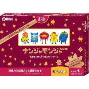 送料無料/在庫あり/ナンジャモンジャ・ペアセット ボードゲーム ミドリ シロ 2〜12人用 話題のボードゲーム カードゲーム akindoya