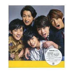 新品 CD 嵐 Are You Happy? 初回限定盤 DVD付き ARASHI|akindoya