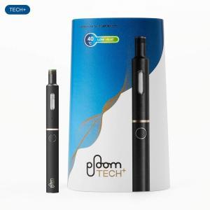 新品プルームテックプラス スターターキット ブラック Ploom TECH 最新 本体 通販  新バージョン JT  電子タバコ|akindoya