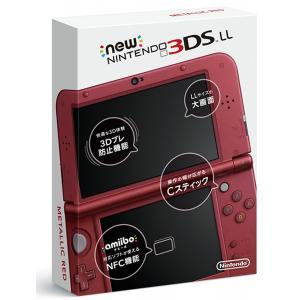 新品 New Nintendo ニンテンドー LL 3DS 本体 メタリックレッド 赤 ニュー 任天堂  DS 通販 在庫あり|akindoya