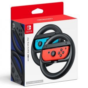 在庫あり 通販 Joy-Con ハンドル 2個セット Nintendo Switch 用 ニンテンドースイッチ 購入可能 ジョイコン|akindoya