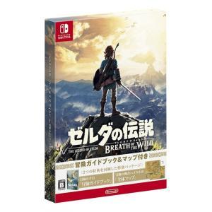 通販 在庫あり 新品 数量限定 Nintendo Switch ゼルダの伝説 ブレス オブ ザ ワイルド 冒険ガイドブック&マップ付き 限定 BREATH OF THE WILD|akindoya