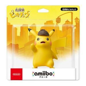 予約受付中 名探偵ピカチュウ amiibo アミーボ ポケモンシリーズ pokemon Nintendo 任天堂 送料無料 予約可能 在庫あり|akindoya