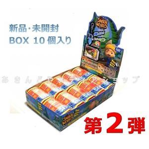 新品 1BOX 10個入り スナックワールド snackworld トレジャラボックス ジャラ 第二弾 第2弾 DP-BOX ボックス 10個入り 送料無料 在庫あり 通販|akindoya