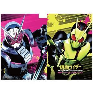 映画 仮面ライダー 令和ザ・ファースト・ジェネレーション DVD付きパンフレット