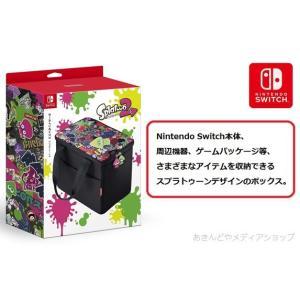 新作 通販 在庫あり 送料無料 オールインボックス スプラトゥーン2 Nintendo Switch ニンテンドースイッチ用 収納 ボックス ケース BOX|akindoya