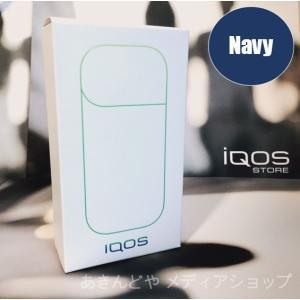 新品 在庫あり/送料無料/アイコス iQOS チャージャーのみ POCKET CHARGER 単品  ネイビー 青 NAVY Blue Black 電子タバコ  充電器 バッテリー 電子煙草 iCOS|akindoya