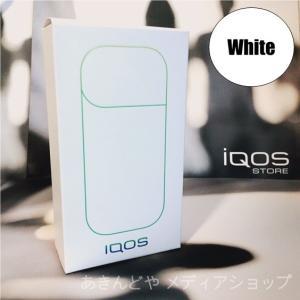 新品 在庫あり/送料無料/ 通販 アイコス iQOS チャージャーのみ POCKET CHARGER 単品  WHITE ホワイト 白 シロ 充電器 バッテリー 電子タバコ   電子煙草 iCOS|akindoya