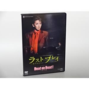 新品 送料無料 DVD 宝塚 宝塚歌劇 月組公演 ラスト プレイ Heat on Beat! ヒートオンビート|akindoya