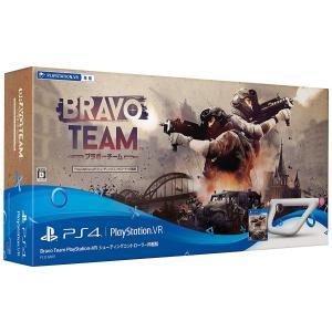 PS4 Bravo Team PlayStation VR シューティングコントローラー同梱版 VR専用 数量限定 PlayStation4 PSVR|akindoya