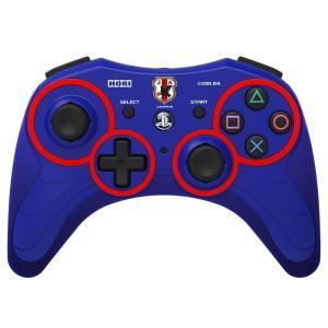 在庫あり PS3  PlayStation 3 HORI サッカーコントローラ Pro.3 サッカー日本代表チームVer. 4961818022270  通販|akindoya