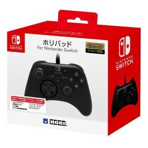 新品 通販 ホリパッド for Nintendo Switch 対応 コントローラー  連射 連射ホールド ニンテンドースイッチ 任天堂 akindoya