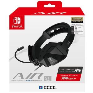ゲーミングヘッドセット AIR STEREO for Nintendo Switch スマートフォン向け オンラインロビー ボイスチャット アプリ対応 ニンテンドースイッチ ヘッドホン|akindoya
