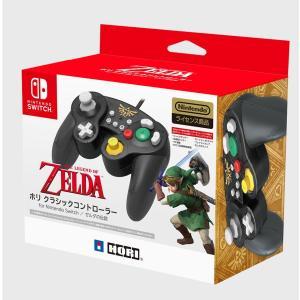 スマブラ用 ホリ クラシックコントローラー for Nintendo Switch ゼルダの伝説 スイッチ 大乱闘スマッシュブラザーズ SP SPECIAL akindoya