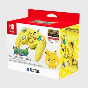 スマブラ用 ホリ クラシックコントローラー ピカチュウ for Nintendo Switch スイッチ akindoya