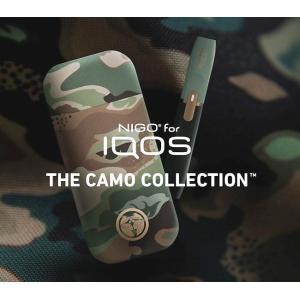 iQOS アイコス 2.4 plus NIGO CAMO EDITION device 迷彩 限定カラー カモフラージュ迷彩柄|akindoya