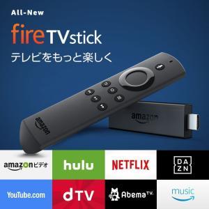 送料無料 在庫あり 通販 Fire TV Stick New モデル Amazon アマゾン 音声認識リモコン付属 動画 テレビ|akindoya