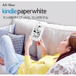 Kindle Paperwhite キンドル ペーパーホワイト 32GB マンガモデル ホワイト Amazon キンドル ペーパーホワイト キャンペーン情報つきモデル 電子書籍 端末 本体 akindoya