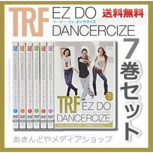 TRF EZ DO DANCERCIZE DV...の関連商品3