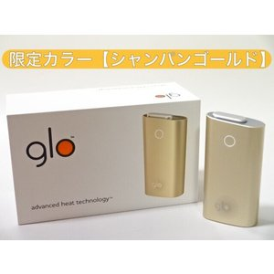 開封済み/未使用品/ 通販 ストア限定カラー 改良版 新型 グロー glo シャンパンゴールド iFUSE アイフューズ スターターキット 電子タバコ 本体キット セット|akindoya