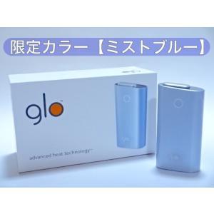 開封済み/未使用品/ 通販 ストア限定カラー 改良版 新型 グロー glo ミストブルー iFUSE アイフューズ スターターキット 電子タバコ 本体キット セット|akindoya