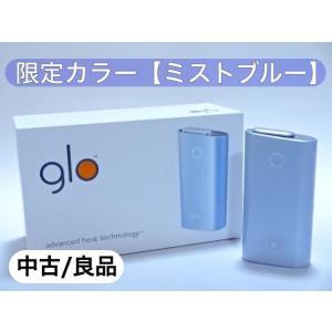 中古 通販 ストア限定カラー 改良版 新型 グロー glo ミストブルー iFUSE アイフューズ スターターキット 電子タバコ 本体キット セット|akindoya