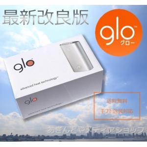 新品 通販 改良版 新型 グロー 本体 glo BAT iFUSE アイフューズ スターター・キット スターターキット G003 電子タバコ 本体キット セット glow gro グロウ|akindoya