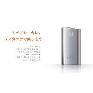 グロー 本体 glo BAT iFUSE  アイフューズ スターターキット 新型 ノーマル|akindoya|02