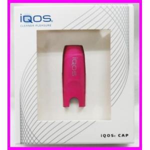 通販 iQOS キャップ アイコスキャップ ラズベリーピンク ピンク アイコス HOLDER ホルダー 新品 在庫あり 送料無料 電子タバコ  電子煙草 I COS QOS|akindoya