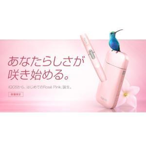 アイコス iQOS 本体 キット ロゼピンク ローズピンク ROSE PINK 電子タバコ セット  煙草 kit iCOS|akindoya
