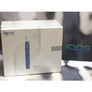 アイコス iQOS 本体 キット サファイアブルー  SAPPHIRE BLUE ブルー 青 サファイヤ 電子タバコ セット 煙草 kit|akindoya