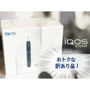 通販 訳あり アイコス IQOS 本体 ネイビー 代引き 送料無料 在庫あり 青 電子タバコ セット チャージャー 電子煙草 キット 充電式 kit  ICOS NAVY|akindoya