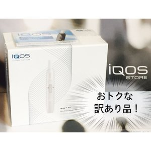 通販 訳あり アイコス IQOS 本体 ホワイト 白 送料無料  代引き 在庫あり 電子煙草 1式セット チャージャー付き アイコスキット kit ICOS White 購入|akindoya