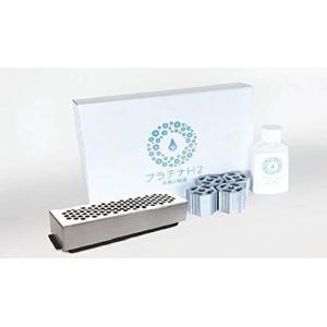 送料無料 通販 プラチナH2 水素の秘湯 本体セット お風呂まるごと高濃度水素風呂 水素入浴 Dream Bank ドリームバンク 水質基準適合|akindoya