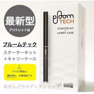 新パッケージ 開封済み 未使用品 プルームテック Ploom TECH  スターターキット M1.25 改良版 新バージョン 代引き可 在庫あり/JT 本体 電子タバコ|akindoya
