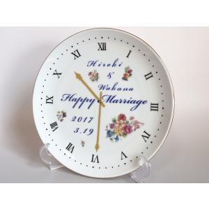 納期 約2週間/ウェディング 結婚式 ウェルカムボード 名前入り 名入れ メッセージボード 結婚祝い 手作り オーダーメイド 絵皿  プレゼント 贈り物|akindoya
